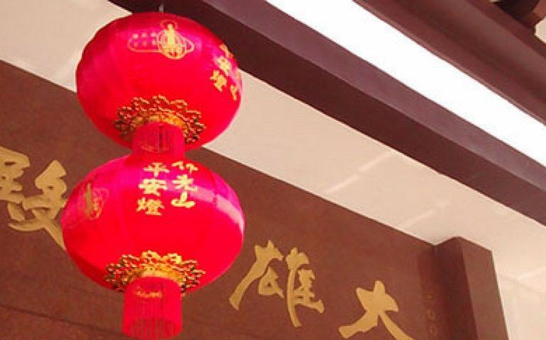 TEMPLO ZU LAI | Espaço de meditação e sabedoria
