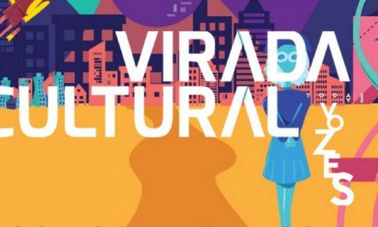 Virada Cultural 2018