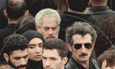 A UNIDADE | Série espanhola sobre terrorismo estreia em agosto